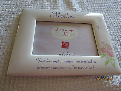 Baby  Photo Frame  - Mother - Dear To My Heart