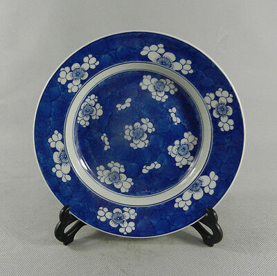 2471 fine Chinese hand painted blue-and-white flower pattern porcelain plate