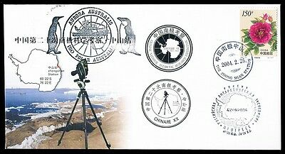 Antarctica • China • 2004 • 20th CHINARE Expedition • Signed