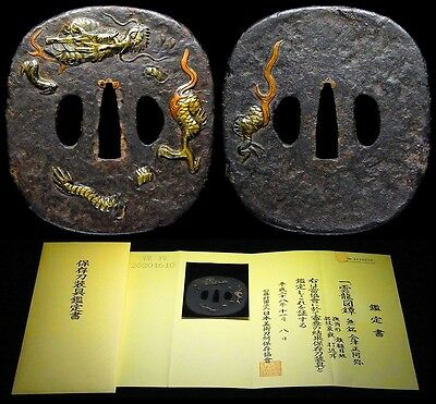NBTHK Certificated Dragon KATANA TSUBA 18-19th C Japanese Edo Antique D639