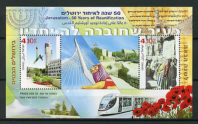 Israel 2017 MNH Jerusalem Reunification 50 Yrs 2v M/S Architecture Stamps
