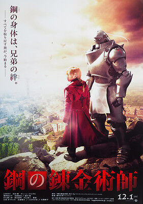 Fullmetal Alchemist - Hagaren 2017 Japanese Chirashi Mini Movie Poster B5