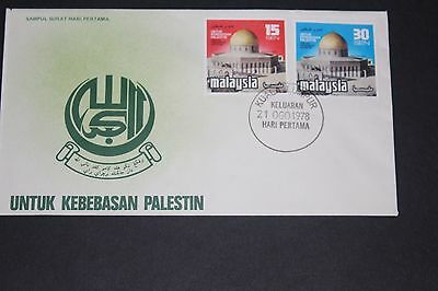 Malaysia 1978 Freedom Of Palestine First Day Cover