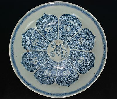 Fine Large Chinese Blue And White Porcelain Plate Rare N2881