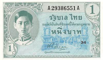 Thailand  1 Baht  ND. 1946  P 63  Series  A  Sign. # 22 Uncirculated Banknote