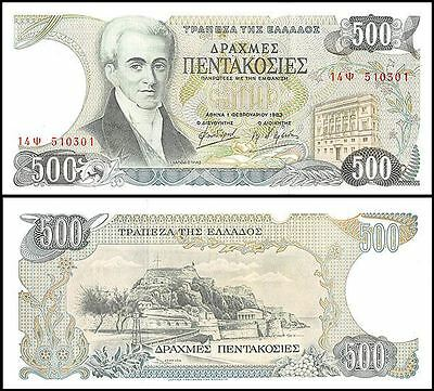 Greece 500 Drachmaes, 1983, P-201, UNC
