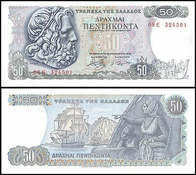 Greece 50 Drachmaes, 1978, P-199, UNC