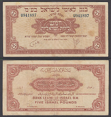 Israel 5 Pounds 1952 (VF) Condition Banknote Bank Leumi P-21
