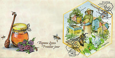 Belarus 2016 FDC Beekeeping 2v M/S Cover Insects Beehive Beekeeper Bees Stamps