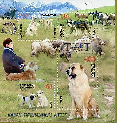 Kazakhstan 2016 MNH Tobet Kazakh Mountain Dogs 4v MS Sheep Horses Animals Stamps