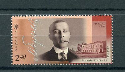 Ukraine 2016 MNH Mikhail Bulgakov 1v Set Authors Writers Literature Stamps