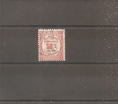 Timbre France Frankreich Taxe 1908 N°47 Oblitere Used Cote 70 Euros