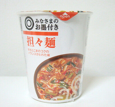 Instant Dandan Noodle Tantan-men Chinese Style Hot Spicy Noodles Japanese Food