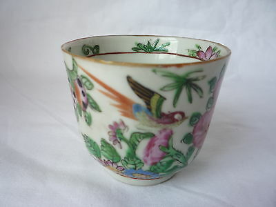 Antique Chinese Porcelain Hand Painted Flower Bird Butterfly Cup