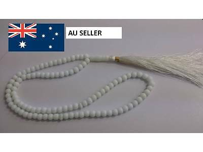 Rosary Misbaha Tasbih White Colour