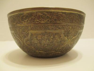 Beautiful & Rare Qajar Persian Hand Chased Brass Copper Bowl