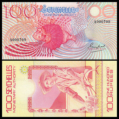 Seychelles 100 Rupees, ND(1979), P-26, Low serial number, UNC
