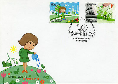 Belarus 2016 FDC Europa Think Green 2v Set Cover Windmills Bicycles Stamps