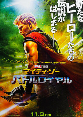 Thor Ragnarok 2017 Chris Hemsworth Japanese Chirashi Mini Movie Poster B5