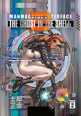 Ghost in the Shell 2 (2016) - Deutsch - EMA / Egmont - NEUWARE