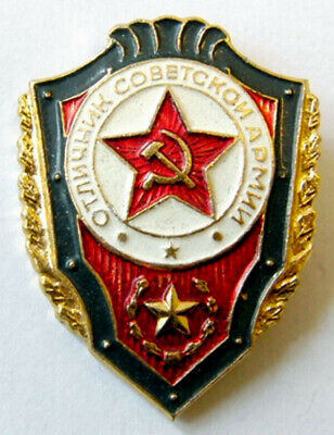 Soviet Russian Army Excellence Metal Pin Badge - USSR Excellent Soldier Original