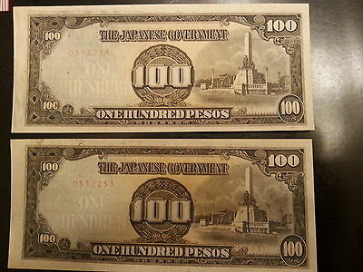 (2) Consecutive ERROR NOTES Japanese Government 100 Pesos Occupation