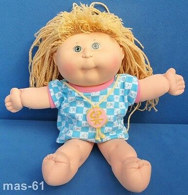 Cabbage Patch Kids Puppe Hasbro First Edition 35 Cm Cpk Kohlkopf Doll 90Er Jahre
