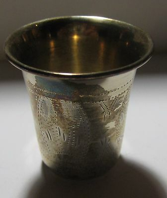 Antique Engraved Judaica Kidush Cup, Sterling Silver -  15.2 Gram Weight