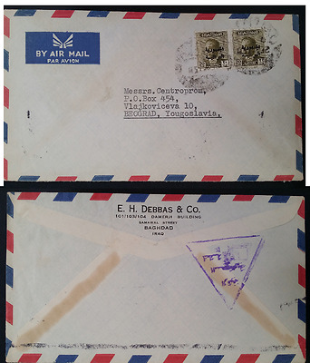 SCARCE c.1958 Iraq Airmail Cover ties 2 x 20F King Faisal stamps canc Baghdad