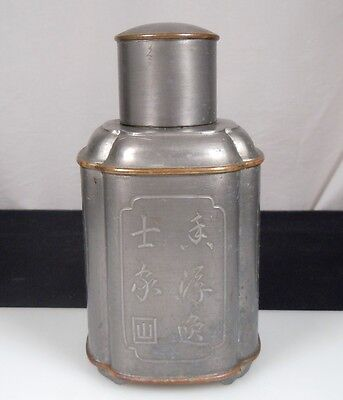 Chinese Pewter & Brass Tea Canister