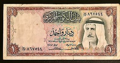 """Kuwait Banknote 1 Dinar 1968 """"Second Issue"""". Condition As Shown In Photo"""