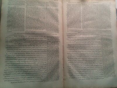STUNNING!!! 1654/1657 Bible London Polyglot GREEK Latin SYRIAC Aramaic!