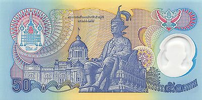 Thailand  50 Baht  ND.1996  P 99  Series 9 A Sign. #  Uncirculated Banknote