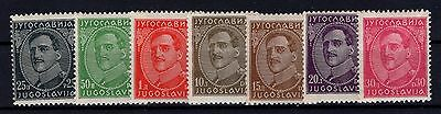 P27072/ Yougoslavie Yougoslavia Lot 1931 Neufs * / ** / Mint Mh Mnh  246 €