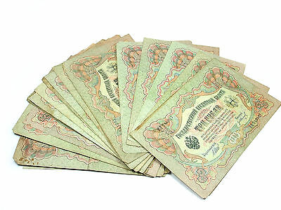 Russia Imperial Lot Banknote 20 x 3 Rouble 1905 20 pcs VF- /VF+ Shipov