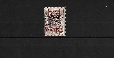 SAUDI ARABIA SG121, 1925 3pi BROWN-RED MOUNTED MINT