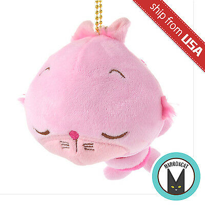 Japan Disney Store Alice in Wonderland Cheshire Cat Plush Mocchi Sleep Keychain