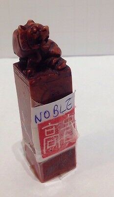 Chinese Chop Stamp Carved Tiger Noble Seal