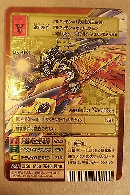 Digimon card Gold holo rare 15th Anniversary japanese