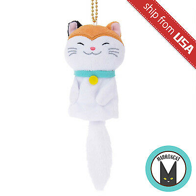 Japan Disney Store Big Hero 6 Mochi Cat Plush Mascot Key Holder Reel Keychain US