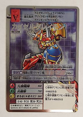 Digimon card Silver holo rare 15th Anniversary japanese