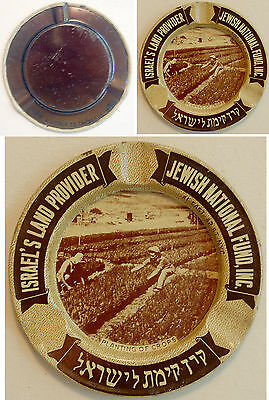 1950 Jewish LITHO TIN ASHTRAY Judaica ISRAEL KKL JNF Hebrew ZIONIST Souvenir