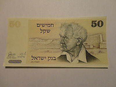 1978 Israel currency note 50 Sheqalim AUNC