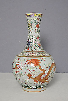 Chinese  Famille  Rose  Porcelain  Ball  Vase  With  Mark    M2208
