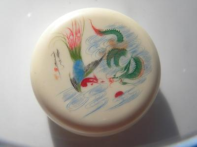 Vintage Chinese Dragon and Pheonix Red Stamp Paste Holder