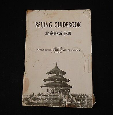 Vintage 1979 Beijing China Guide Travel Book