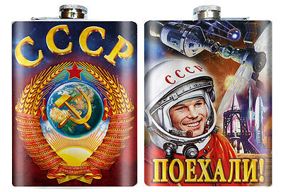 Soviet Rus CCCP Yuri Gagarin First man in space Stainless Steel Drinking Flask