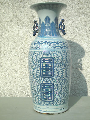 Very Rare Large Antique Chinese Blue & White  Vase
