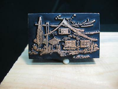 Vintage Letterpress Print Type Ornament Art Deco Homestead I Adcut
