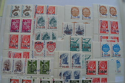 Uzbekistan Scott Catalogue 15/29 + 150 US$ 5 sets in block 4 and single 95 stamp